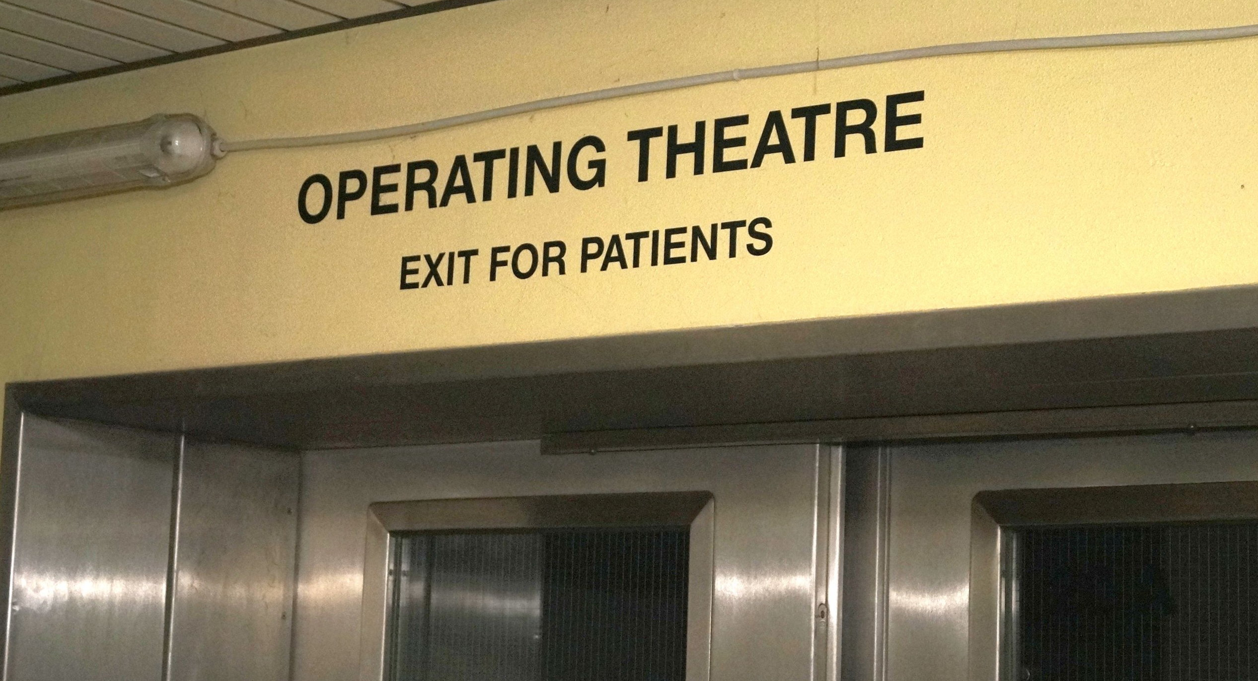 Step back in time:  The operating theatre exit as it stands today –  unchanged from when  it was RMH Rinteln